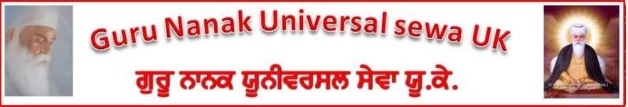 Guru Nanak Universal Sewa UK