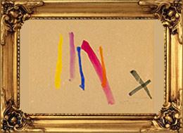 X = signature