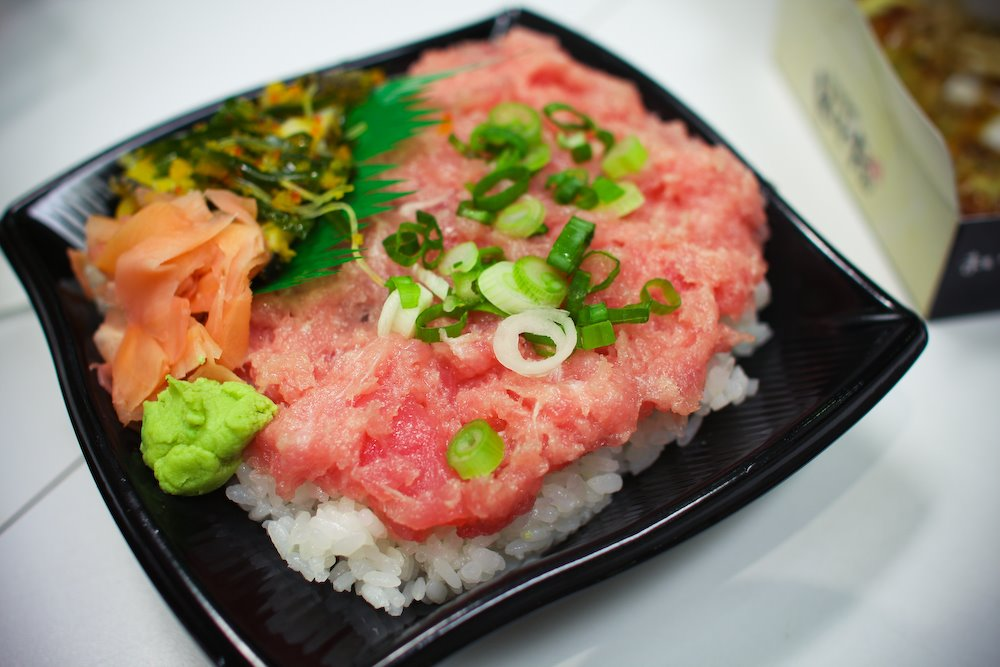 Mitsuwa Chicago, Negi Toro Rice