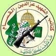 Hamas programförklaring
