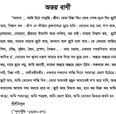 the secret book pdf free download rhonda byrne in hindi