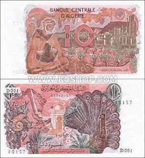 Algeria 1970 Ten Dinars