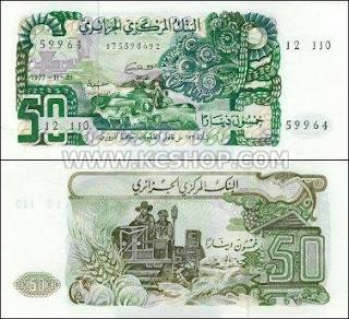 Algeria 1977 Fifty Dinars