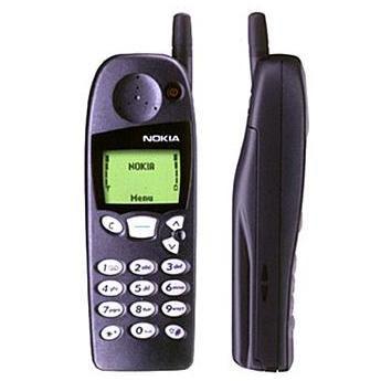 Harga Ponsel Baru Bekas Murah, Nokia 5110