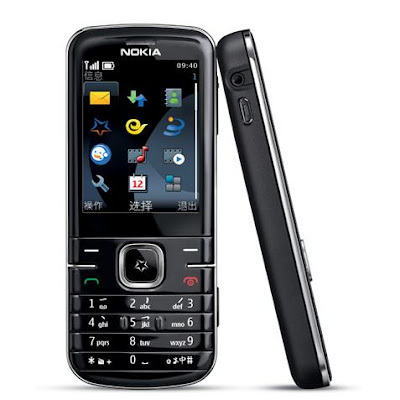 Cell Phone Specifications, Nokia 3806 Mobile Price