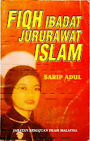 FIQH IBADAH JURURAWAT