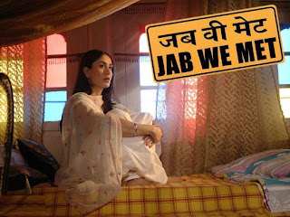 jab we met- kareena kapoor wallpapers