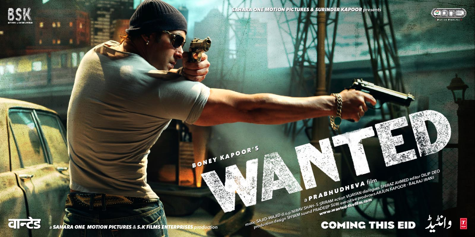 http://2.bp.blogspot.com/_RVTXL4Tq5jk/TQEraJljXHI/AAAAAAAAGXo/6tx4VHykGSk/s1600/salman-khan-in-wanted-hindi-movie.jpg