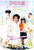Modern Youth / Dream of Heaven / Meng Huan Tian Tang