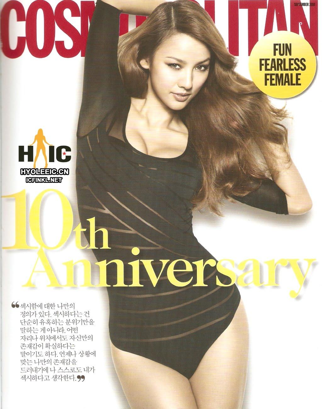 Kitty Is Lee Hyori Collection 2 Cosmopolitan