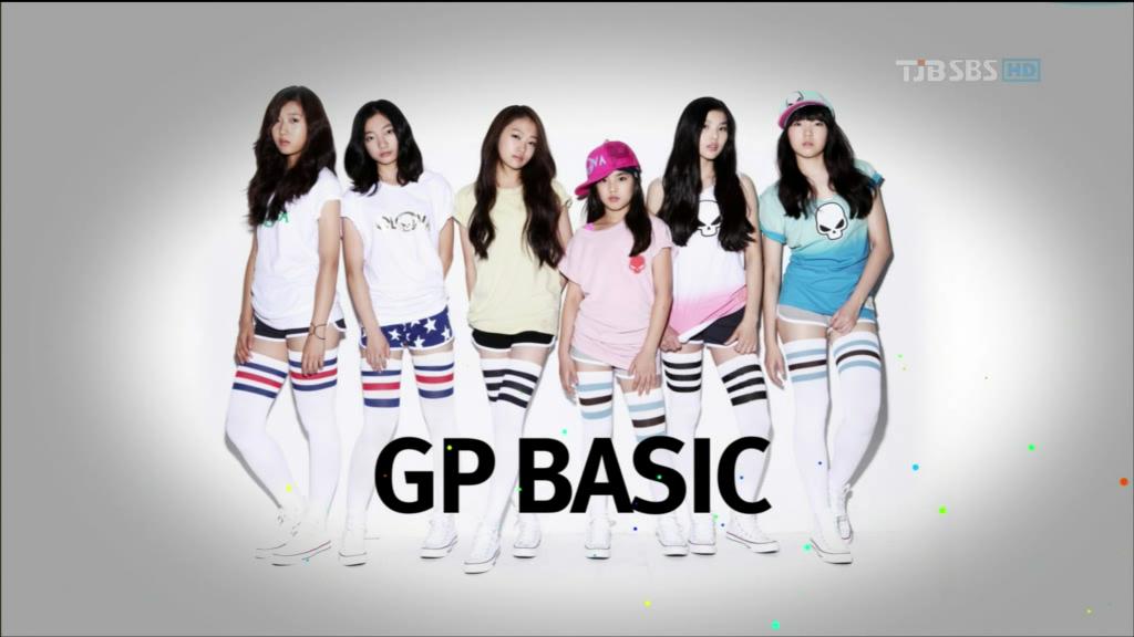 [NOT]GP Basic: Janey tiene prohibido realizar las promociones con su grupo GPBASIC