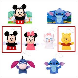 Disney Characters Finger
