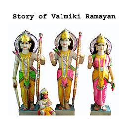 Story of Valmiki Ramayan