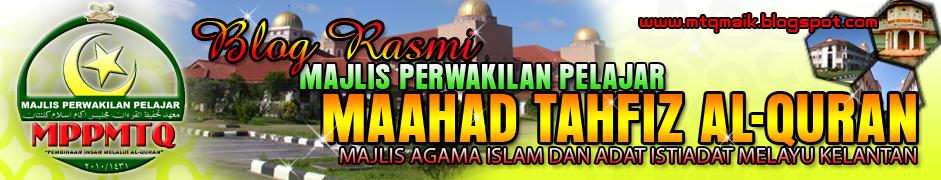 Maahad Tahfiz Al-Quran (MAIK)