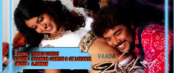 vaada tamil film video songs science lesson the seasons