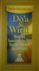 Buku : Do'a dan Wirid