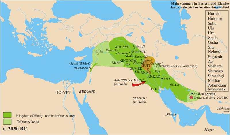 Hammurabi Empire