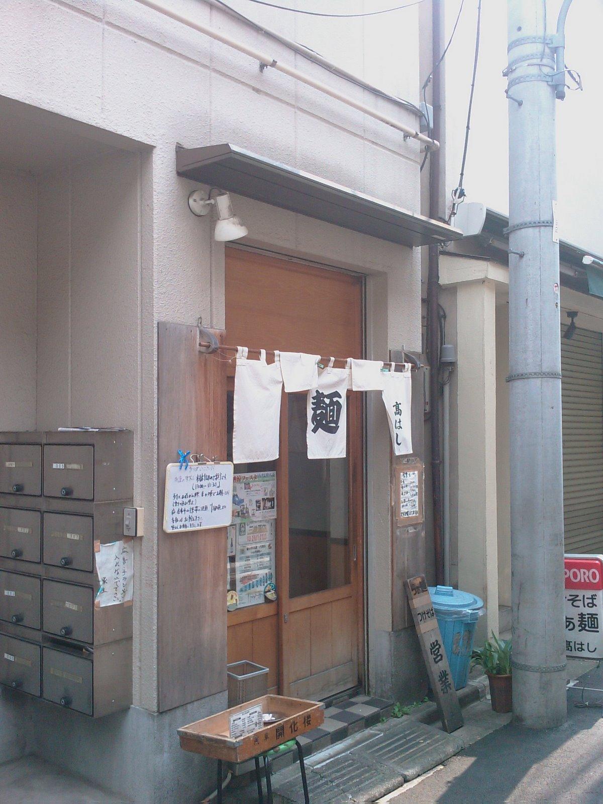 [takahashi_akabane2.jpg]
