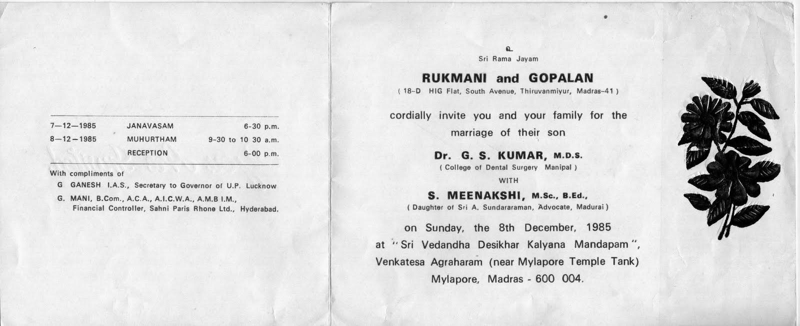 wedding invitation wording in tamil nadu - 28 images - marriage ...