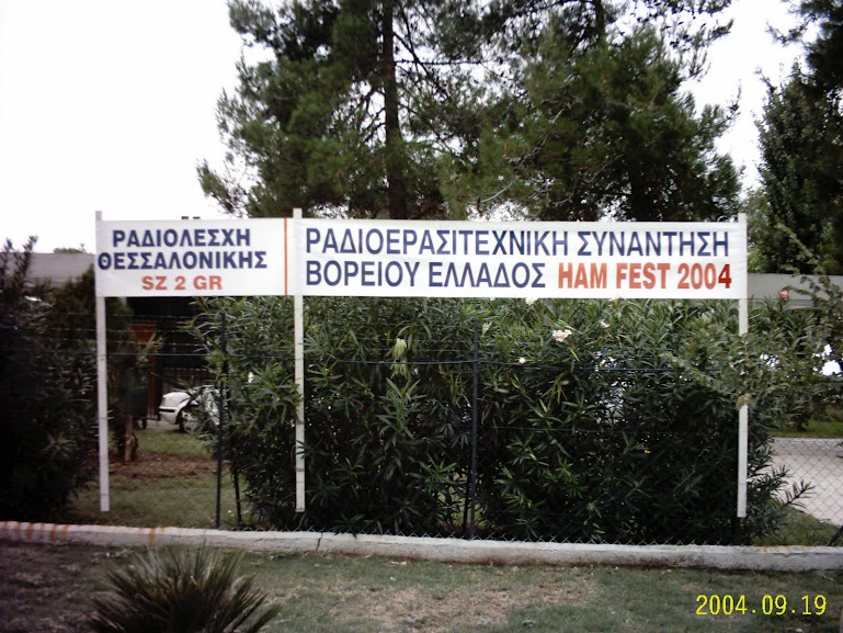 HAM FEST 2004