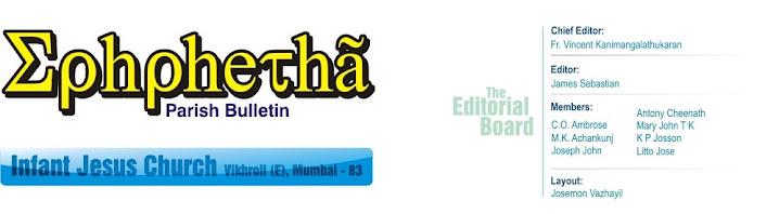 ephphetha