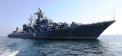 """крайцер """"Варяг"""", проект 11436"""