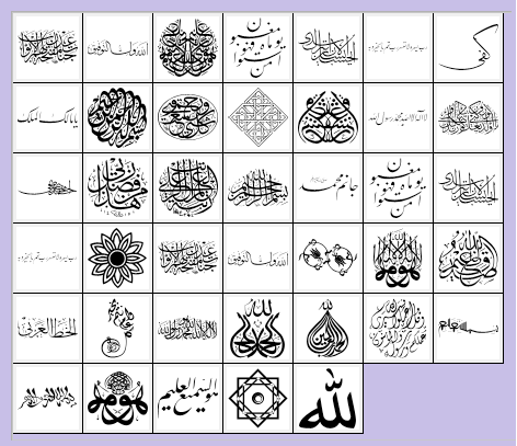 Islamic Thesis Islamic Calligraphy