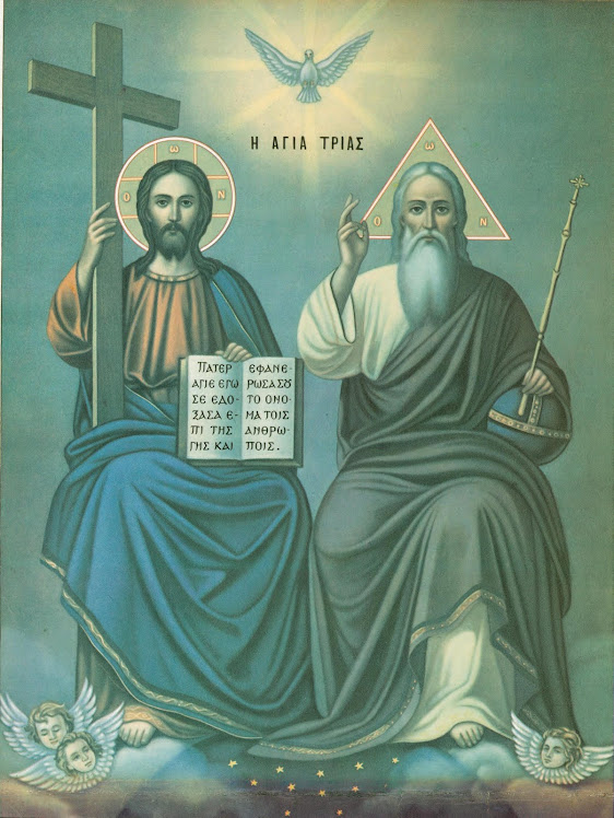 Sfânta Treime (Noul Testament)