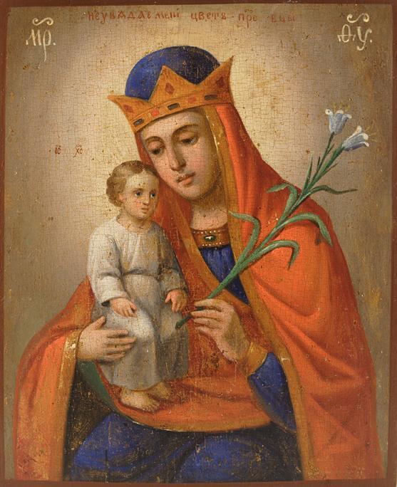 Maica Domnului şi Pruncul Iisus Hristos. The Unfading Flower