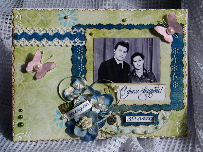 Идеи для открыток на годовщину свадьбы