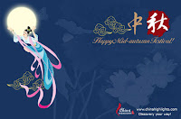 Chinese Moon Festival Card