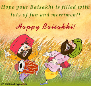 Baisakhi Greeting Cards