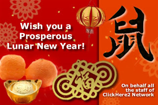 Gong Xi Fa Cai Greeting Card