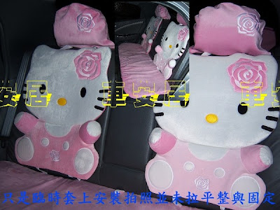 Helo Kitty Plush Car Seat Cover
