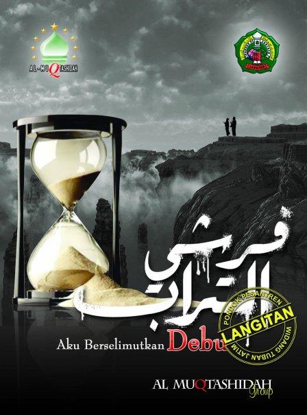sholawat al muqtashidah album ini merupakan album terbaru mereka
