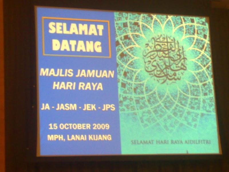 JASM-JA-JEK-JPS Open House
