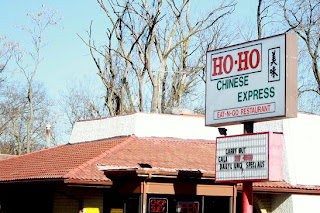 Restaurant Sign: Ho Ho Chinese Express
