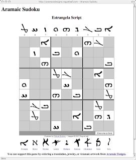 the aramaic new testament pdf