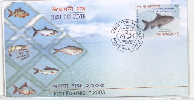 Fish Fortnight, Bangaladesh