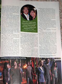 Thanks to Jeffry for the scans and to Sarah for the heads up TV Guide Scans