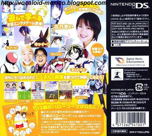Aquí vemos a Hatsune Miku a la mitad-derecha de la contraportada. En