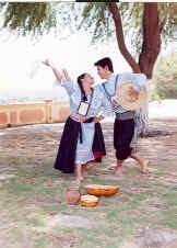 Danza del Tondero