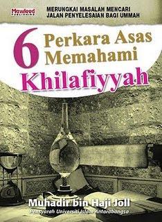 6 Perkara Asas Memahami Khilafiyyah