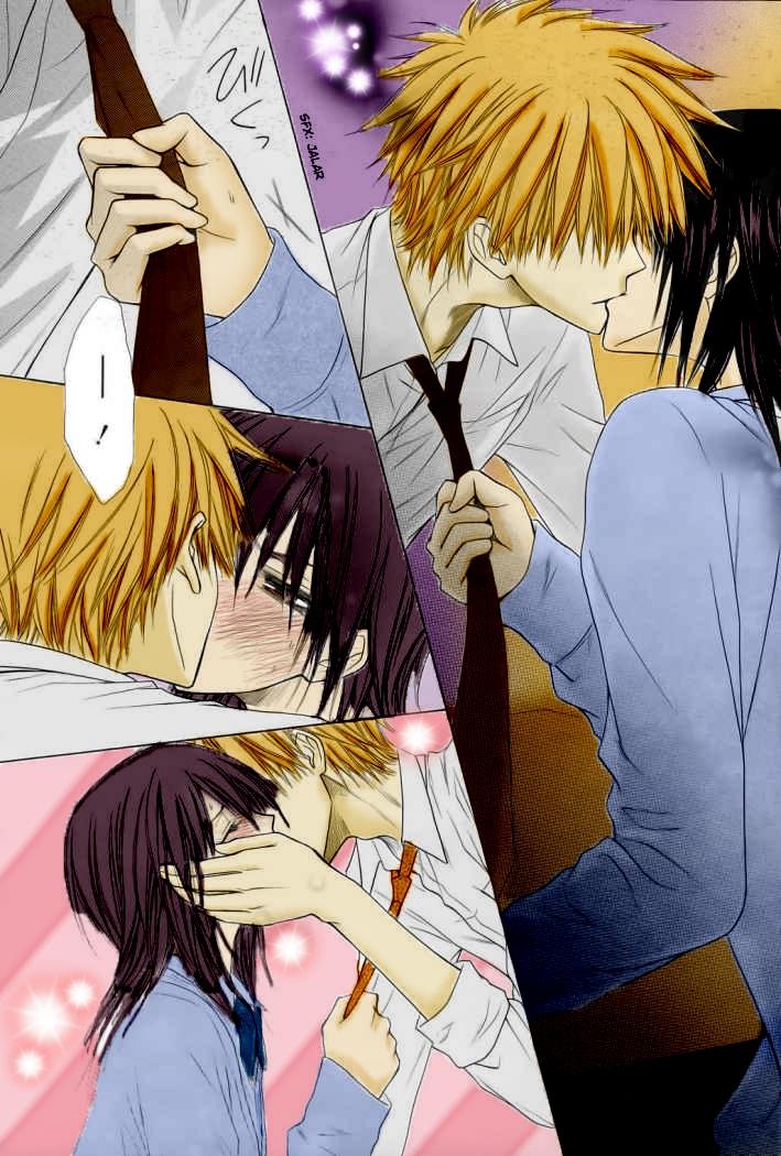 Usui Misaki Kiss