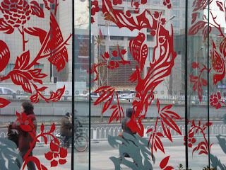 First Impressions: A glimpse of China through the glass windows of the China World Mall