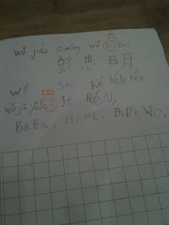Simon writes: Wo jiao Siming. Wo 6 sui. Wo shi Helenren. Wo jia you 4 ge ren - Baba, mama, didi, wo. (My name is Simon, I am six years old. I am Dutch. My home includes 4 people - Dad, mom, my little brother, me