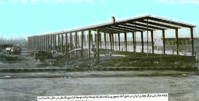 Türkmen-Eýran gümrukhanasynyň ammar guruluşygynyň salynan wagt