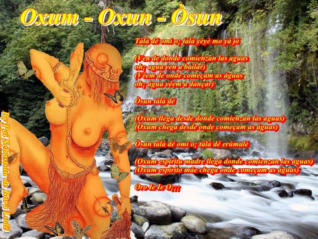 http://2.bp.blogspot.com/_Rx4o3pOyqSM/S9guwcAy0bI/AAAAAAAAARQ/pv4LDKsnn8E/s1600/Oxumwall.jpeg