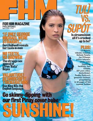 Cover Girl – Sunshine Cruz who is a Filipina celebrity