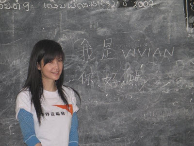 CELEBRITY PROFILE PICTURES: Vivian Chow Wallpaper